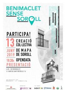 SENSESOROLL_v
